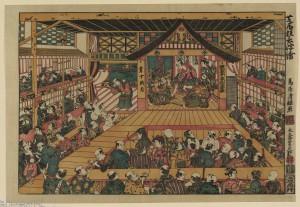 Kabuki Theatre, Interior, 1765